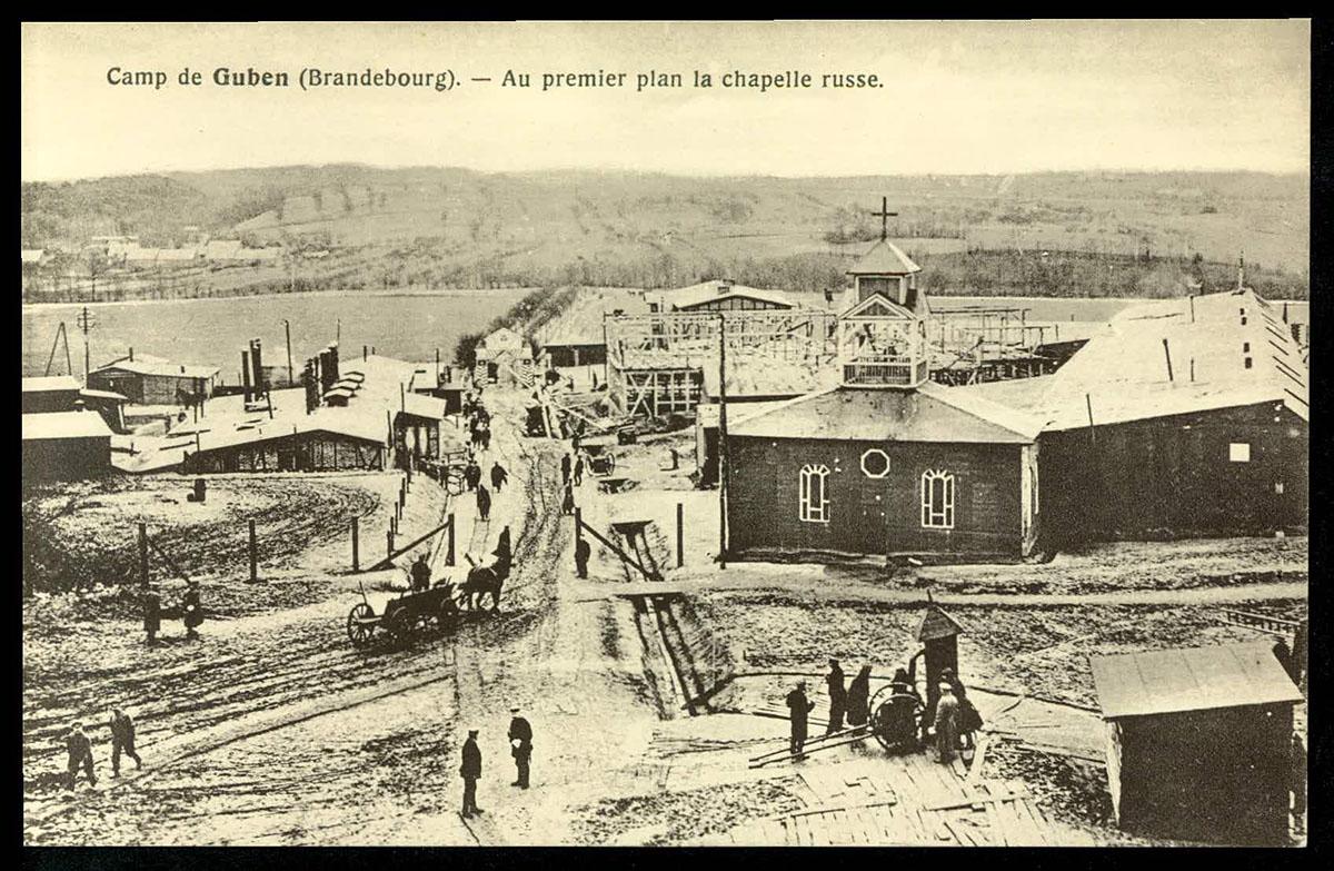 guben-brandebourg-chapelle-russe