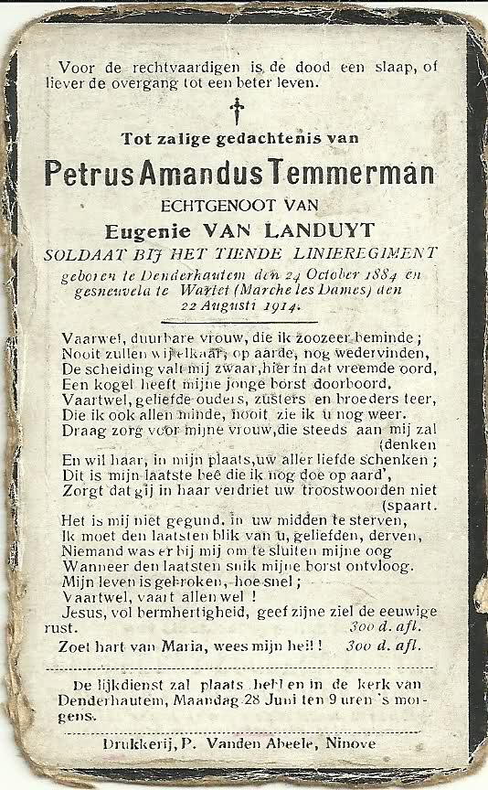 petrus amandus temmerman 03