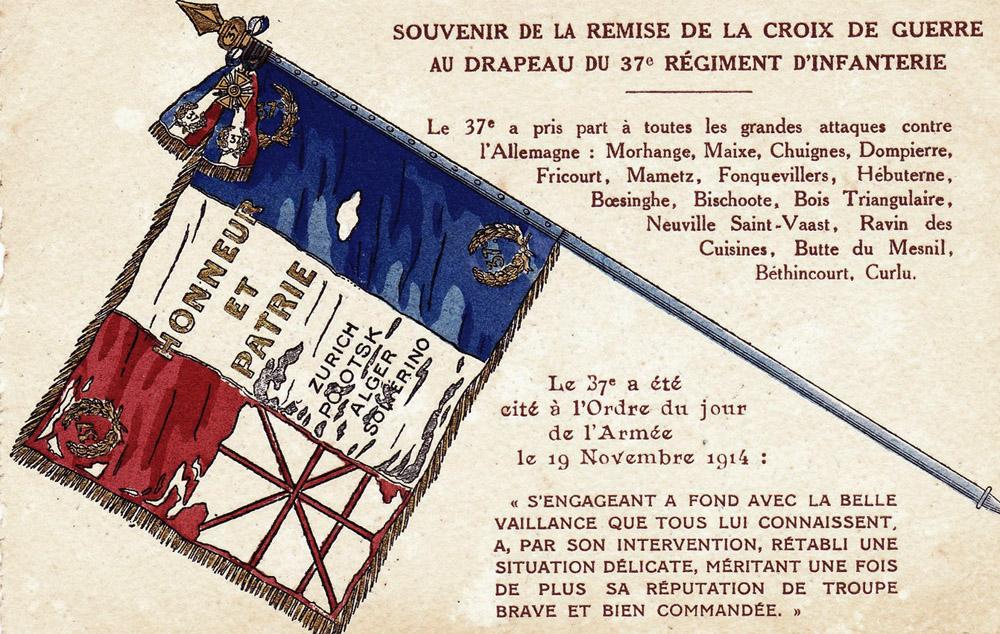 drapeau 37è honneur & patrie