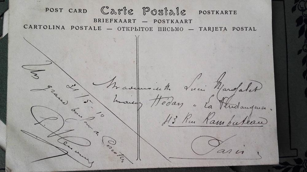 SOPHIE 21 camp de cercottes Verso
